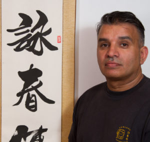 Steve Dhillon is a Wing Chun teacher based in Welling Kent. He ihad trained since the early 1990's with the UK Wing Chun Kung Fu Assoc.