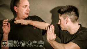 Mark Blackbourn the Maidstone Wing Chun instructor