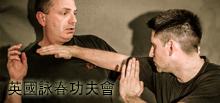 Maidstone Wing Chun